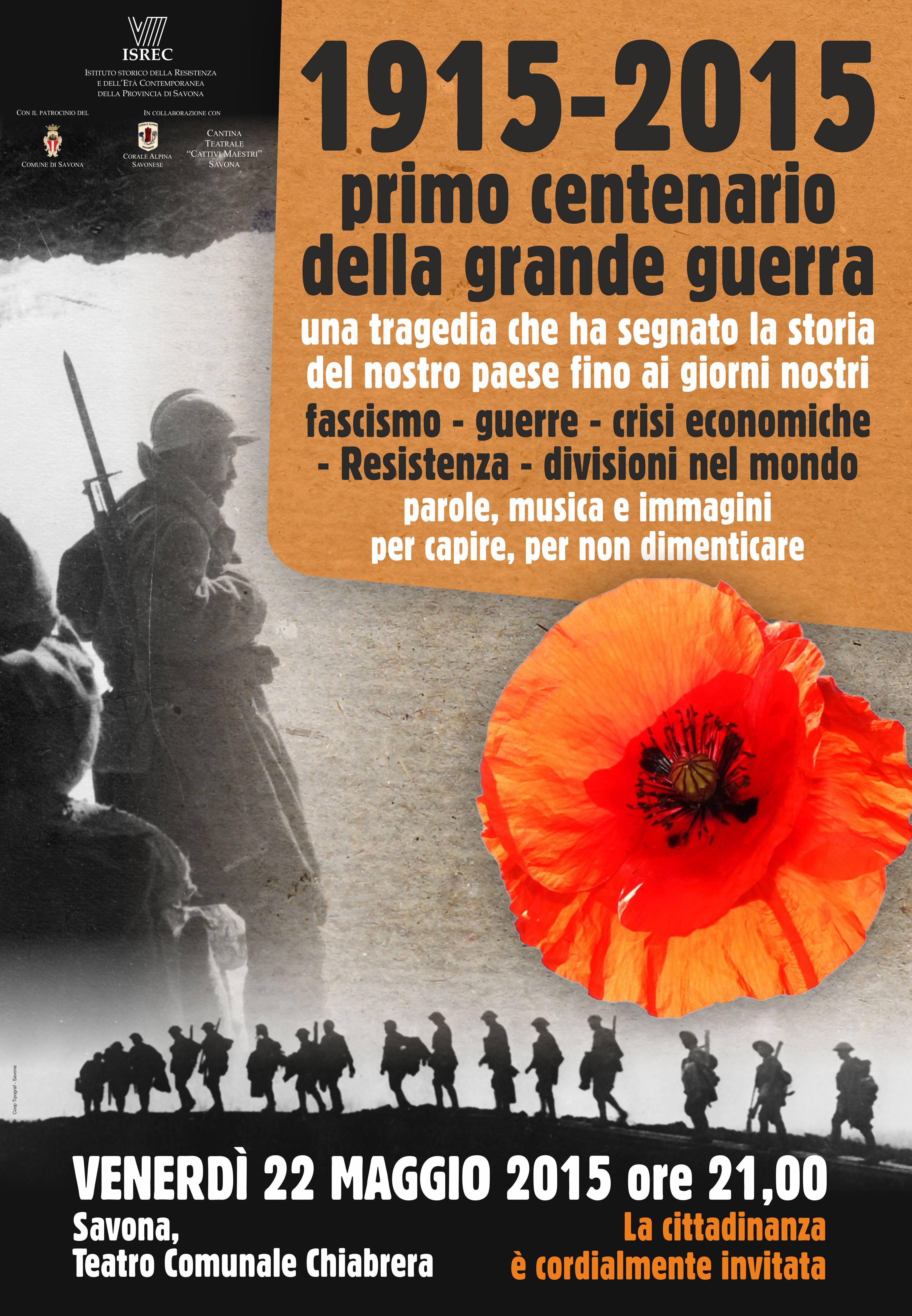 22 maggio 2015 - L'Italia dalla neutralità all'intervento nella Grande Guerra (1915-1918) - Primo centenario (1915-2015)